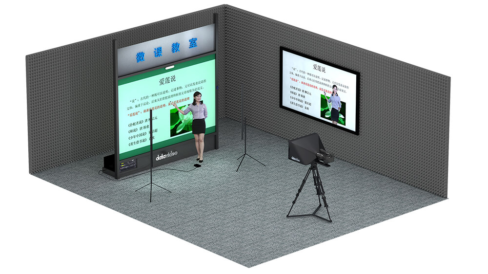Virtual Green Board System